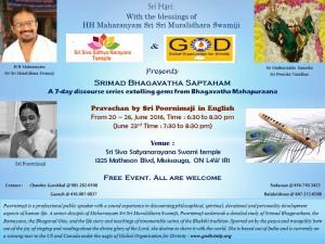Bhagavatha Sapthagam June 2016 @ Siva Temple