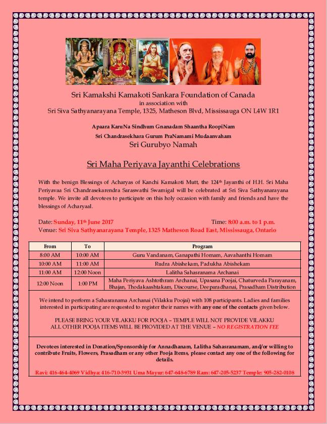 jayanti-celebration