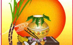 Thai Pongal Thirunal – January 14th, 2018